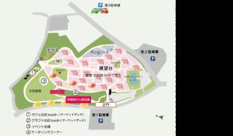 主催イベント:■新春 ぼたん展 出店者紹介■の画像