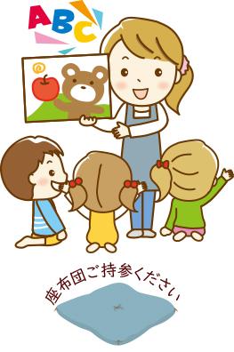 主催イベント:英語であそぼう in the parkの画像