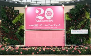 第20回 国際バラとガーデニングショウ(メインゲート、正面ウェルカムガーデン)