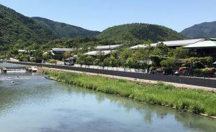 ラグジュアリー・ホテル – MUNI KYOTO