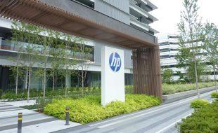 """日本ヒューレットパッカード株式会社 本社 """"HP Garage Tokyo"""""""