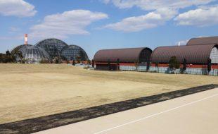 夢の島公園アーチェリー場施設整備工事