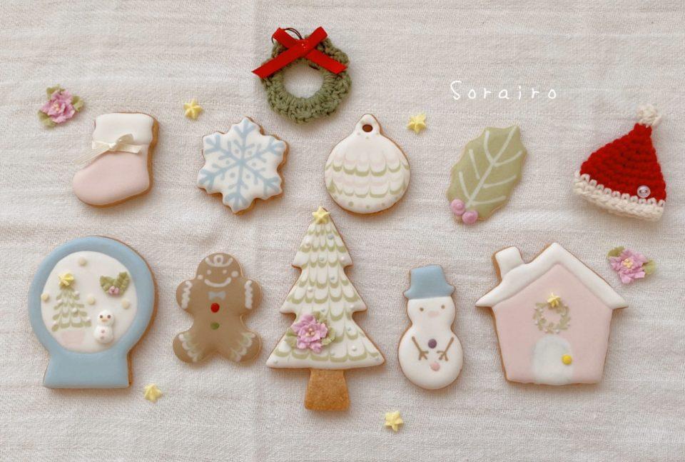12月19日(土)Sorairo アイシングクッキーワークショップ「クリスマスクッキー」