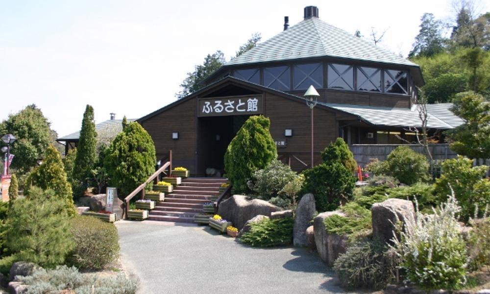 施設紹介 – 近江富士花緑公園