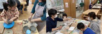 主催イベント:陶器つくり体験の画像