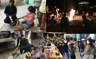主催イベント:ちびっこキャンプ ~夏編~の画像