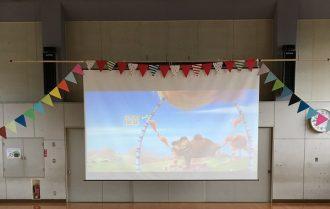 主催イベント:野外映画祭in 星の広場の画像