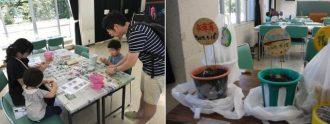 主催イベント:家庭の日応援プロジェクト9月~たねダンゴと名月を楽しもう!~の画像