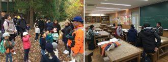 主催イベント:自然の家の保育者研修会「さあ、自然と遊ぼ!」の画像