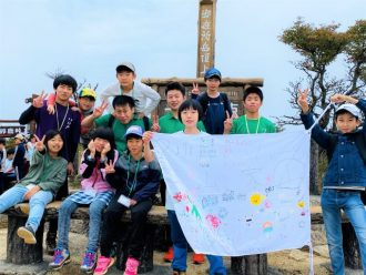 主催イベント:山のぼり隊の画像