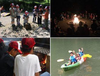 主催イベント:RED隊7期生の画像