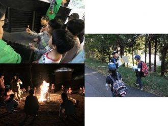 主催イベント:ちびっこキャンプ ~秋編~の画像