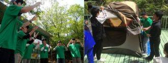 主催イベント:まるごと自然の家の画像