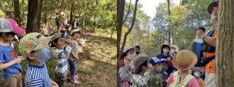 主催イベント:しまっちの自然とあそぼ! 冬の巻の画像